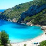 Красивые места Испании — Granadella