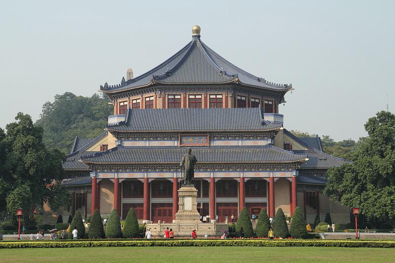 Мемориальный зал Сунь Ят Сена