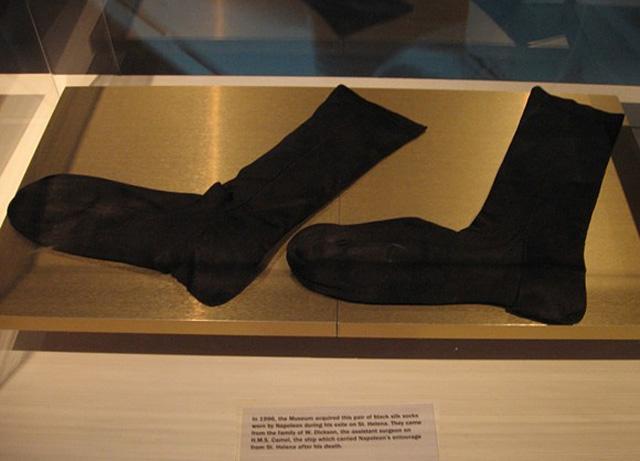 muzej-noskov