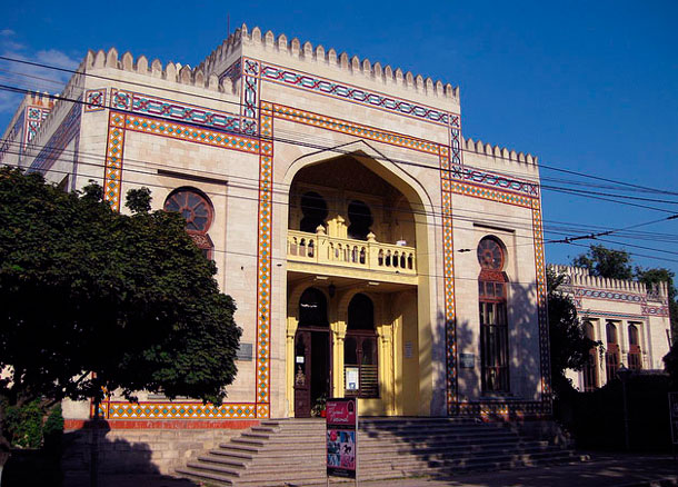 nacionalnyj-muzej-etnografii-i-estestvennoj-istorii