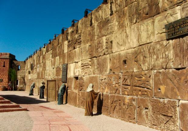 stena-placha-v-ierusalime
