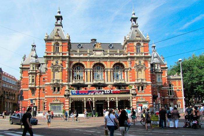 достопримечательность Амстердама