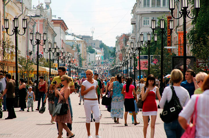 bolshaya-pokrovskaya-ulica