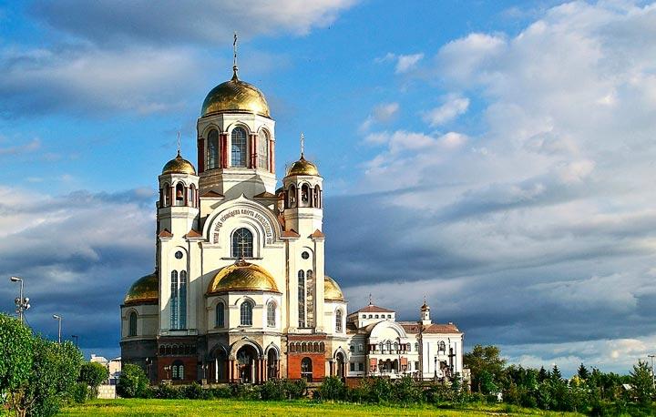 Что посетить в Екатеринбурге