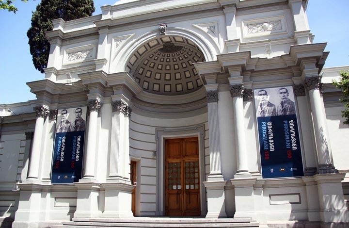 gruzinskij-nacionalnyj-muzej
