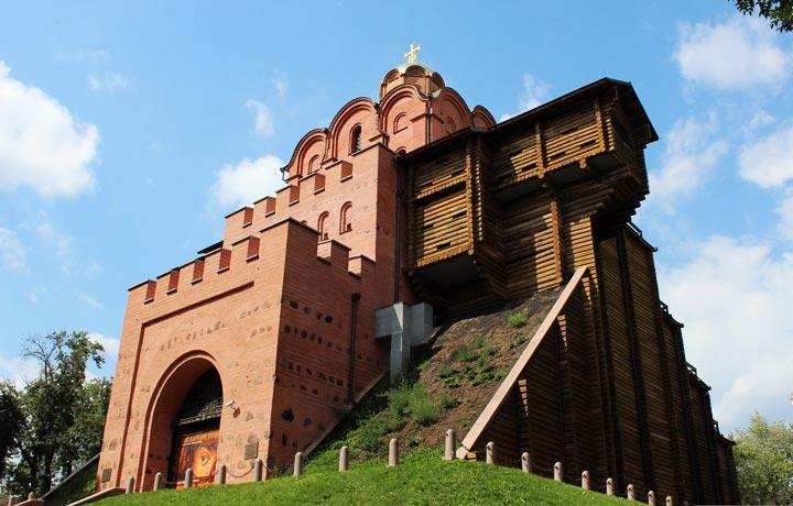 Достопримечательности Киева: Золотые Ворота