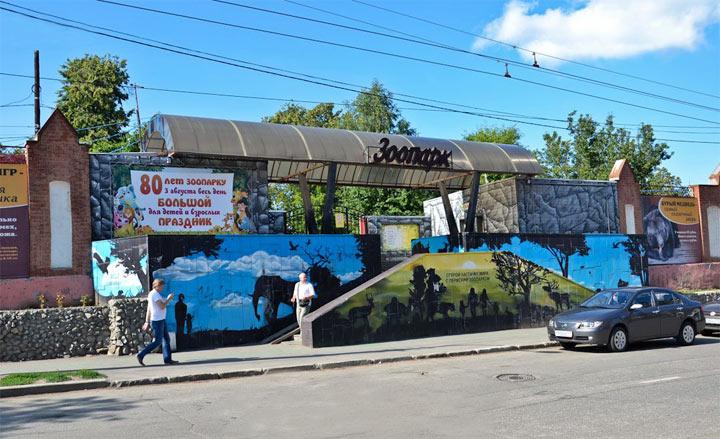 Пермь: достопримечательности