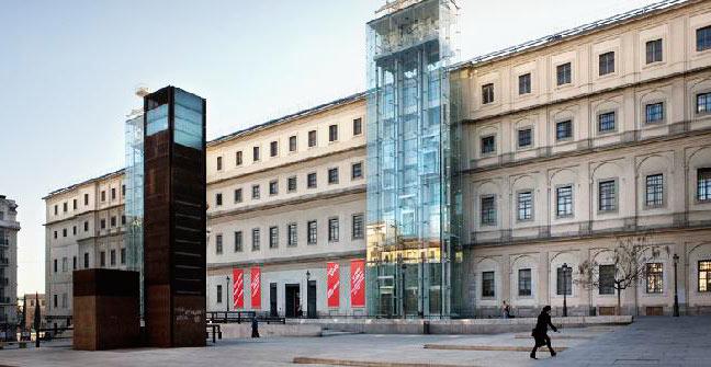 Достопримечательности Мадрида: Музей королевы Софии