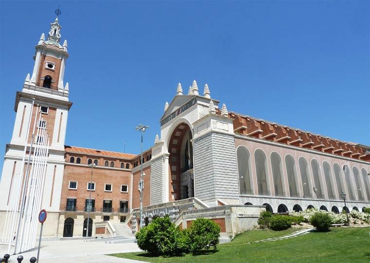 Достопримечательности Мадрида: Музей Америки