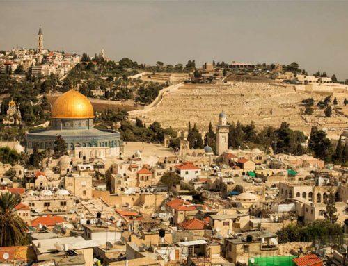 Иерусалимские экскурсии