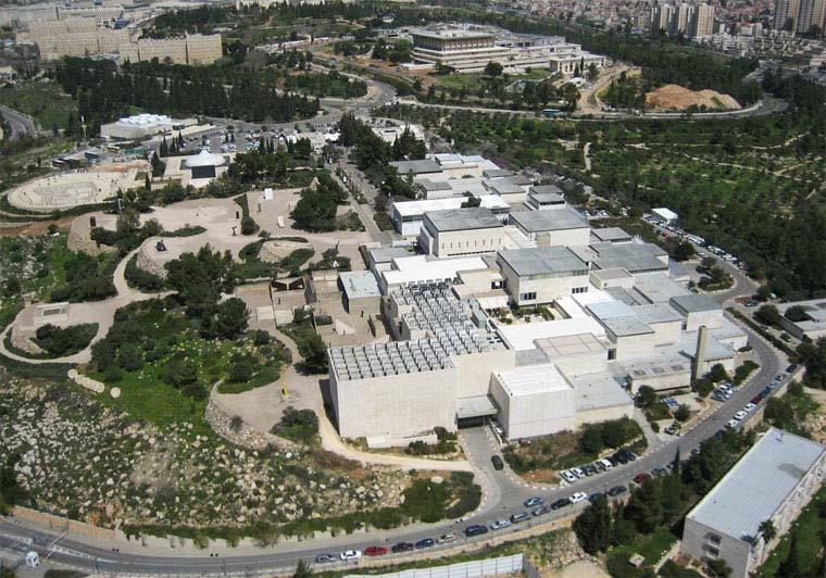 Достопримечательности Иерусалима: музей