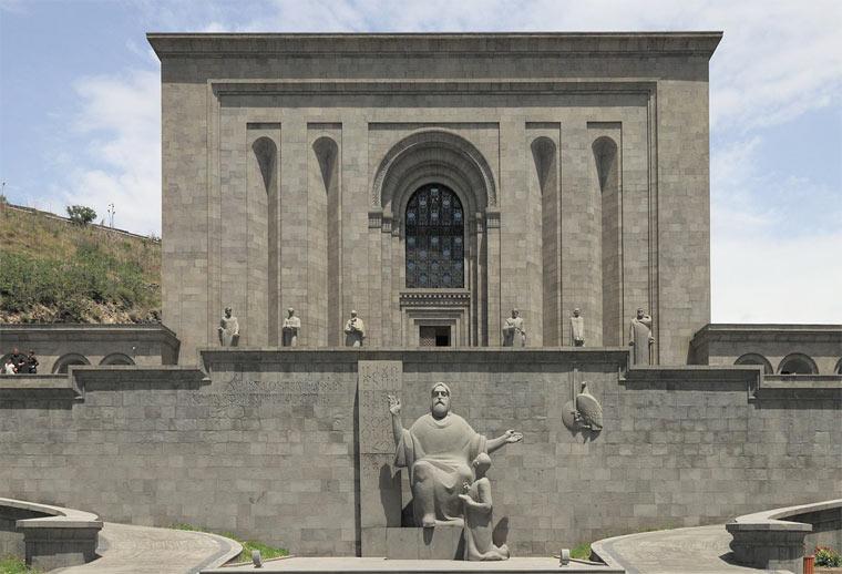 muzej-matenadaran