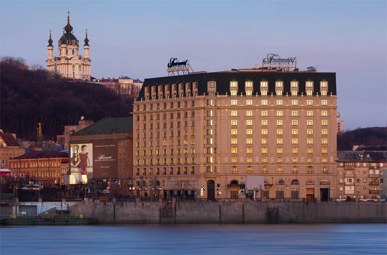 Лучшие отели Киева