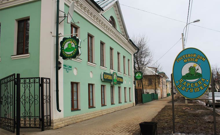 Достопримечательности Ростова Великого