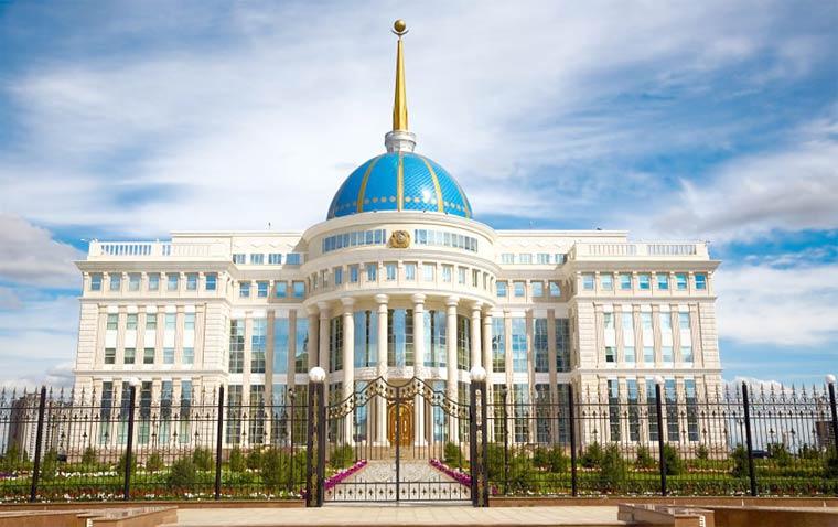Достопримечательности Астаны: Президентская резиденция