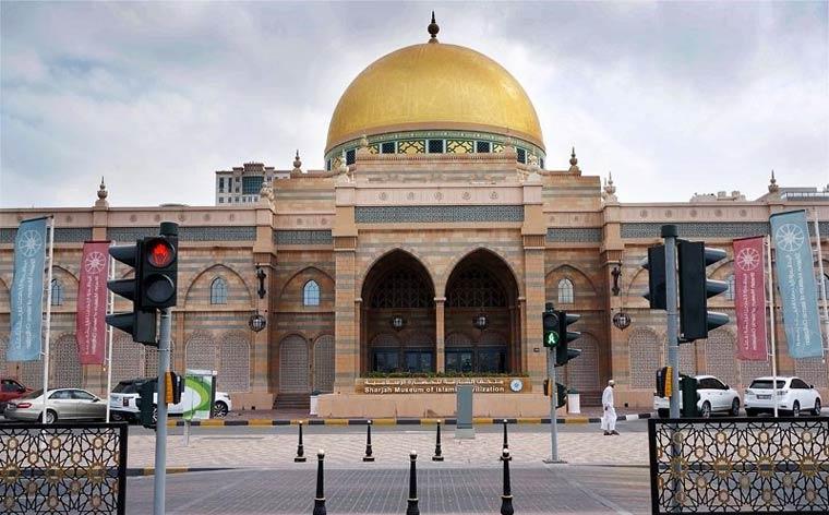muzej-islamskoj-civilizacii