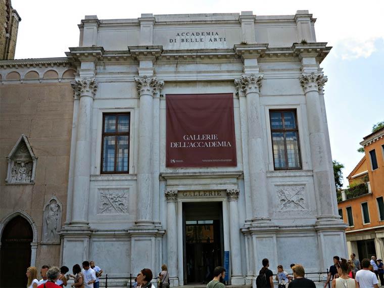 Достопримечательности Венеции: Галерея Академии