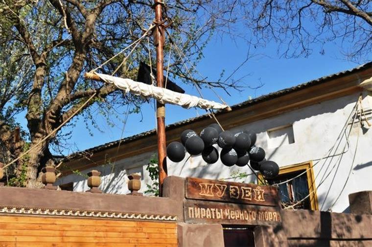 muzej-piraty-chernogo-morya