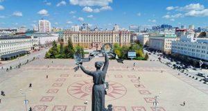 Куда сходить в Белгороде: 12 лучших мест