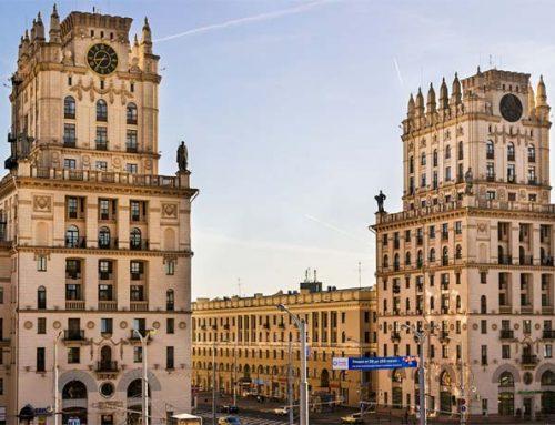 Популярные достопримечательности Минска: Топ 25