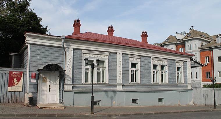 dom-muzej-bratev-stoletovyh