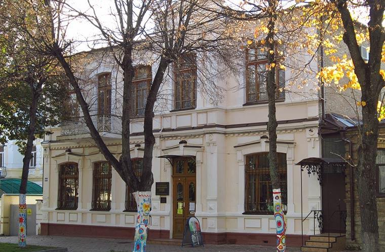 kraevedcheskij-muzej-essentukov