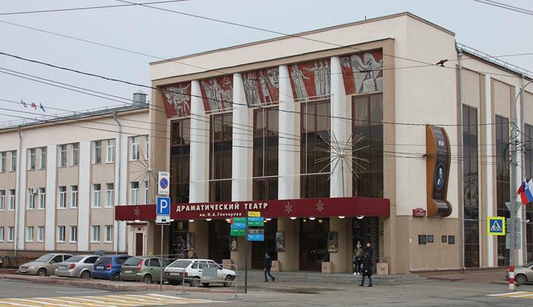 ulyanovskij-dramaticheskij-teatr