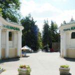 park-kultury-i-otdyha-im-s-n-kirova