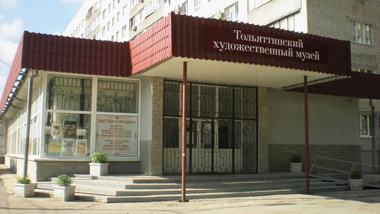 Куда сходить в Тольятти?