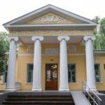 muzej-istorii-mediciny