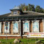 muzej-miniatyury-levsha