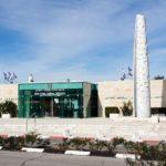 muzej-biblejskih-stran