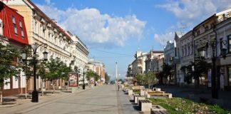 leningradskaya-ulica