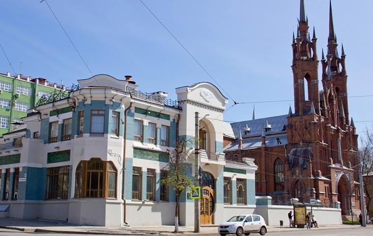 muzej-moderna