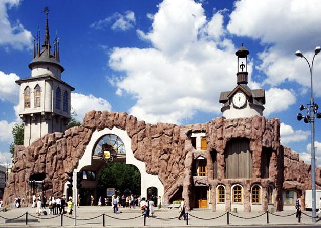moskovskij-zoopark
