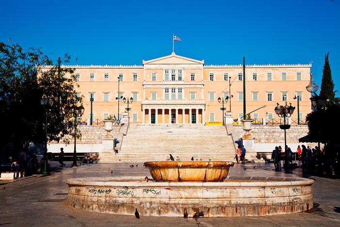 parlament-afiny