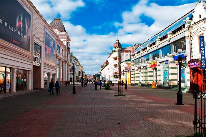 ulitsa-Baumana-Kazan