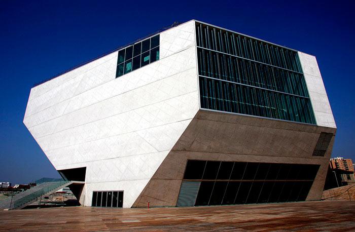 Что посмотреть в Португалии: Дом музыки
