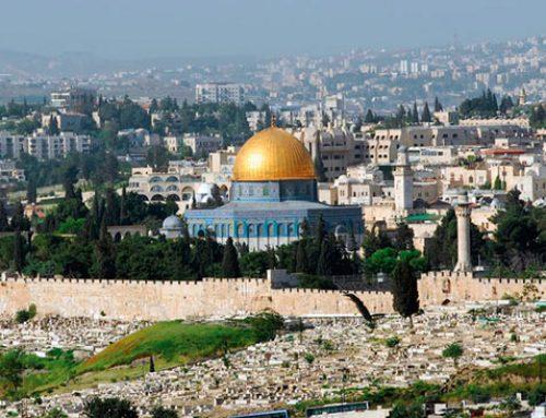 Иерусалим – город, в который можно только подняться