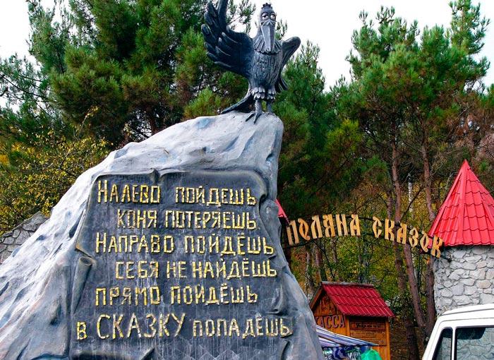 zoopark-yalta