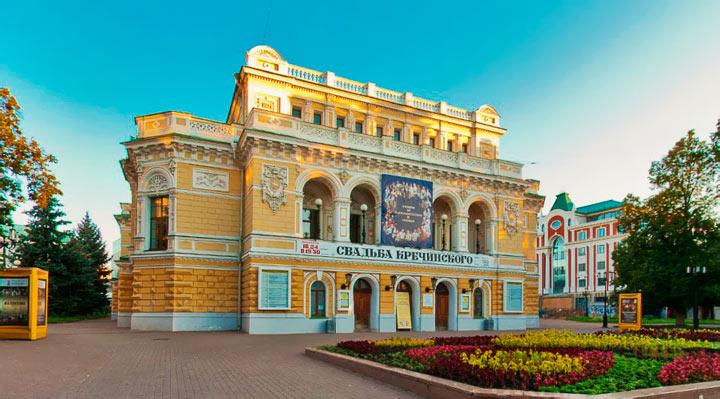 Достопримечательности в Нижнем Новгороде: куда сходить?
