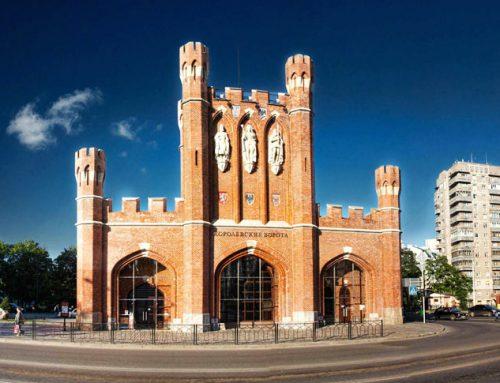 Что посмотреть в Калининграде: ТОП-12 мест