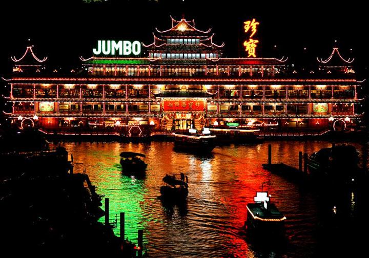 ресторан Jumbo