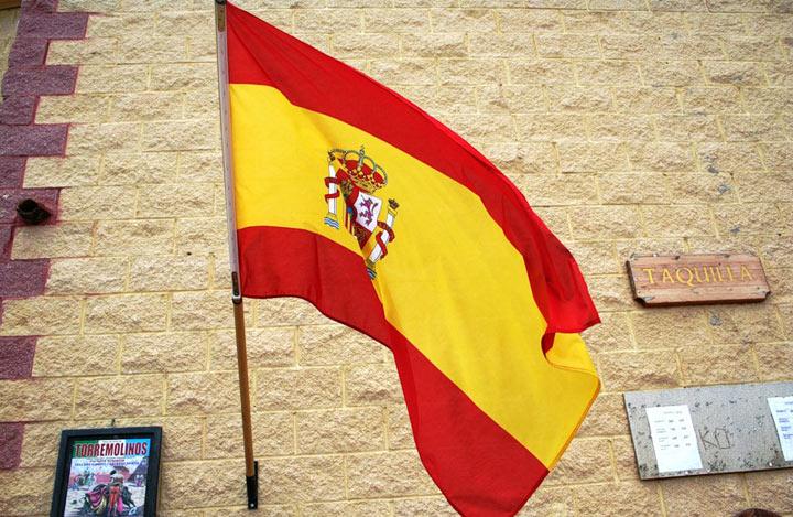 turisticheskaya-viza-v-ispaniyu