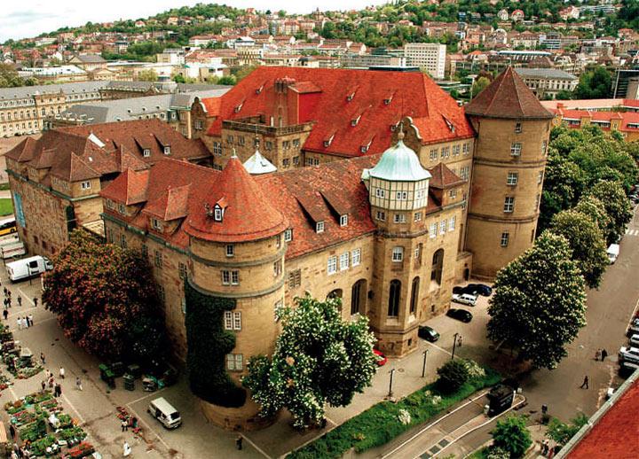Штутгарт достопримечательности: Старый замок