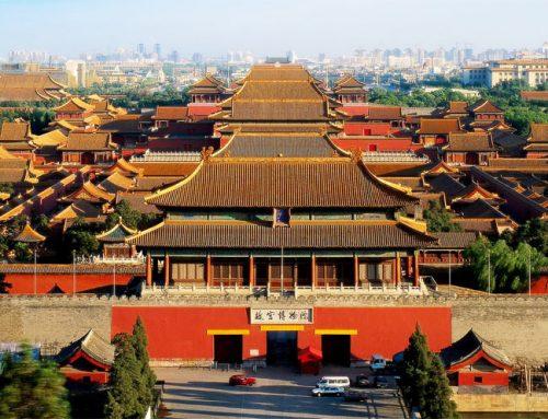Достопримечательности Пекина: 13 лучших мест