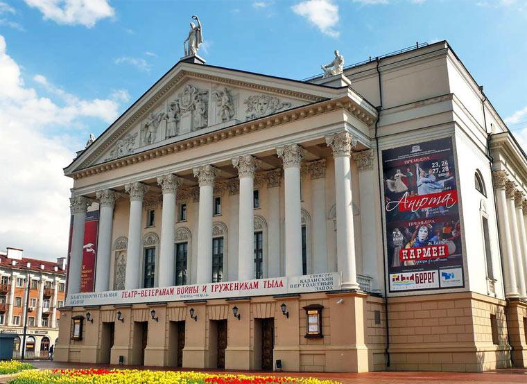 Интересное место в Казани
