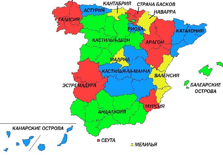 Карта Испании с регионами