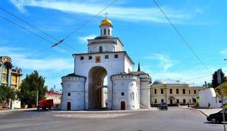 Старинные Золотые ворота во Владимире