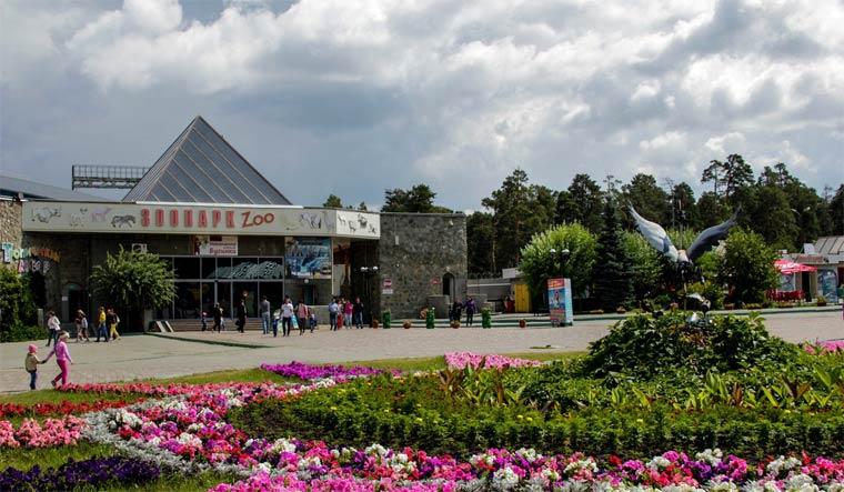 zoopark-chelyabinska